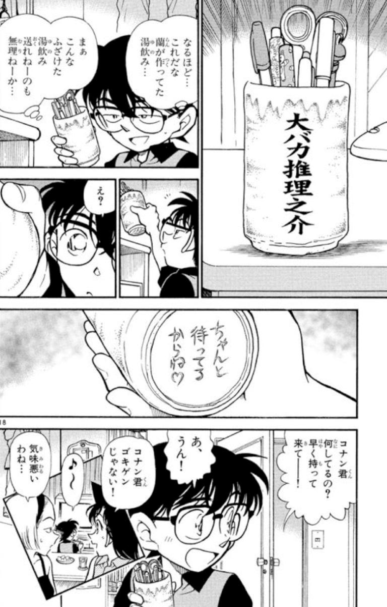 姉ちゃん 空手 蘭